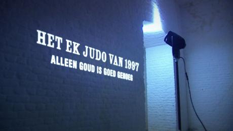 Het EK judo van 1997 - Alleen goud is goed genoeg