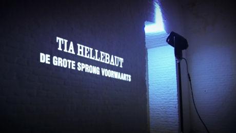 Tia Hellebaut - De grote sprong voorwaarts
